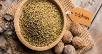 Triphala Powder Benefits In Marathi